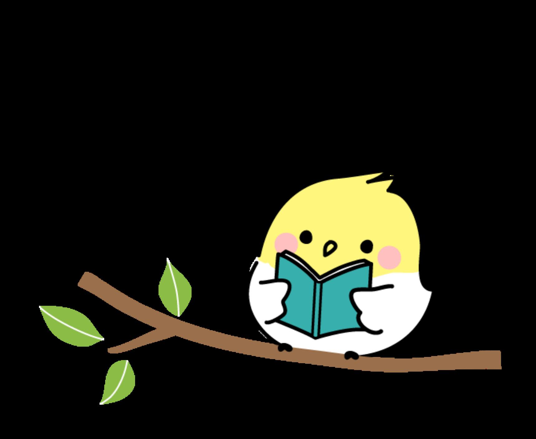 本をよむそら